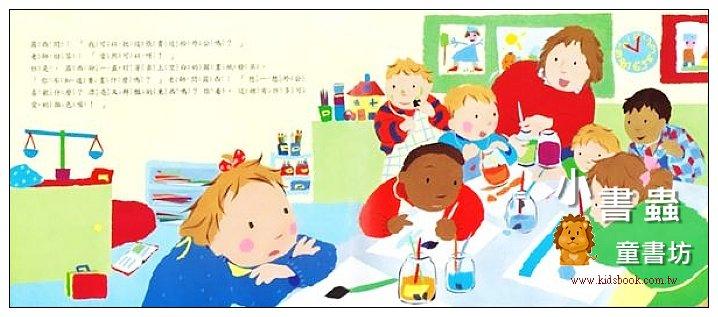 內頁放大:露西的畫(79折)