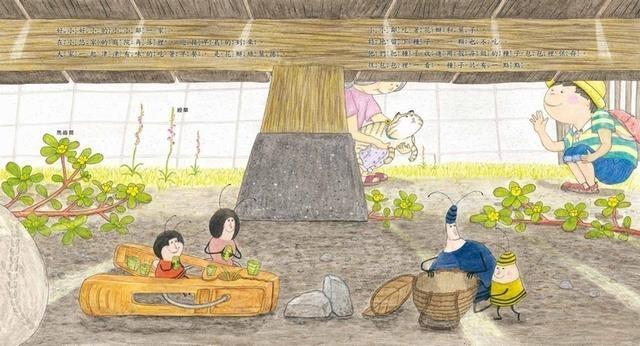 內頁放大:小小鄰去冒險(夏)(79折) <親近植物繪本>