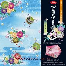 和風千代紙─菊和鞠球(單面)