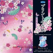 和風千代紙─櫻花和扇子(單面)