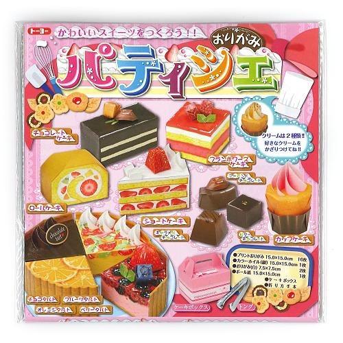 內頁放大:日本摺紙材料包:美味蛋糕3(中級)現貨數量:1(自己做玩具)