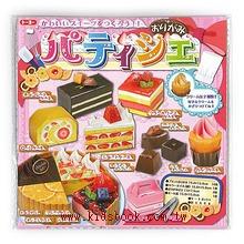 日本摺紙材料包:美味蛋糕3(中級)現貨數量:1(自己做玩具)