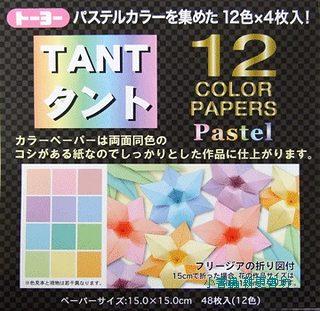 日本色紙:12色丹迪紙─粉色系(兩面同色)15cm