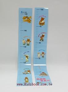 酷酷熊身高尺(免費贈送品)(需要的客人,請加入購書清單喔!每張訂單,限量一份)