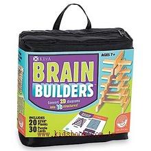 3D建構積木 動腦旅行版 KEVA Brain Builders