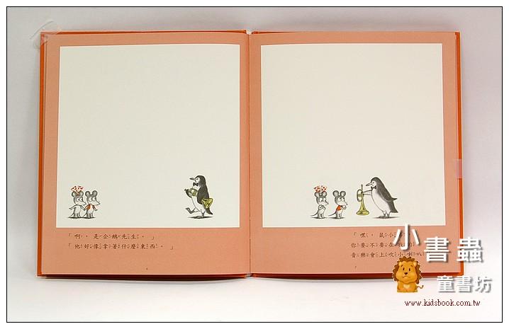 內頁放大:鼠小弟音樂會(85折)