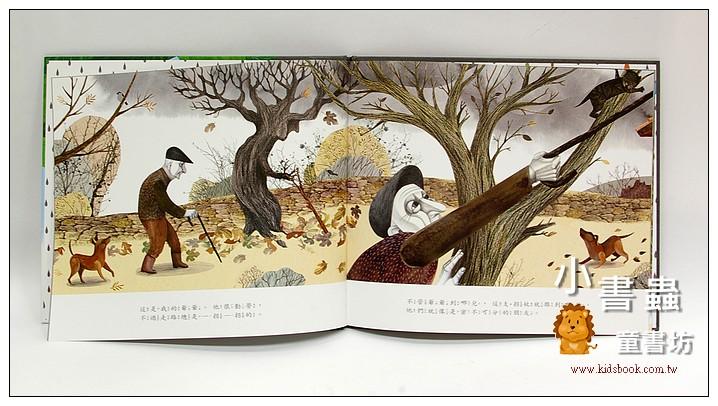 內頁放大:爺爺奶奶的彩色回憶(79折)