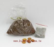 愛心樹(水黃皮)種子材料包 (免費贈送品)(需要的客人,請加入購書清單喔!每張訂單,限量一份)