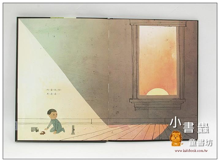 內頁放大:嗨!黑漆漆(85折)