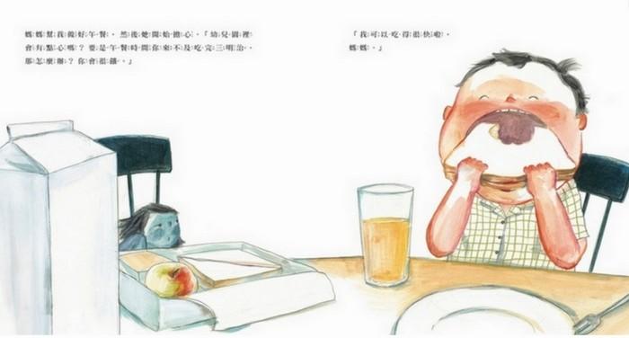 內頁放大:媽媽,今天是我第一天上幼兒園耶!(85折)