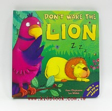 Don,t wake the lion (音效+立體)