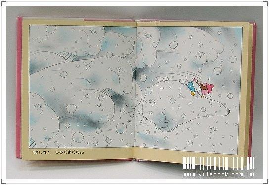 內頁放大:猴子丹丹:丹丹和小白熊(日文版,附中文翻譯)