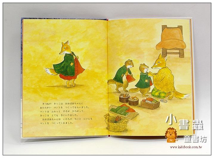 內頁放大:狐狸小琪繪本:大雪人、小雪人(冬)(日文) (附中文翻譯)