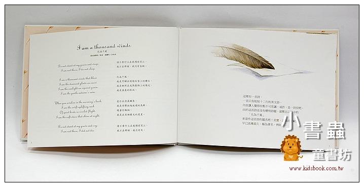 內頁放大:化為千風(85折)