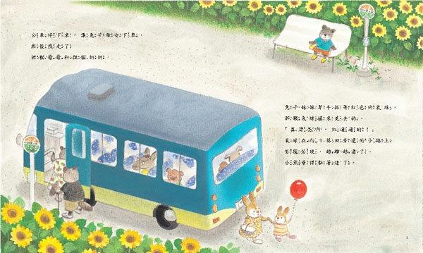 內頁放大:小熊等公車(絕版書)