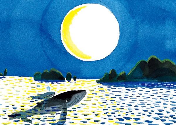內頁放大:鯨魚寶寶快長大(85折)