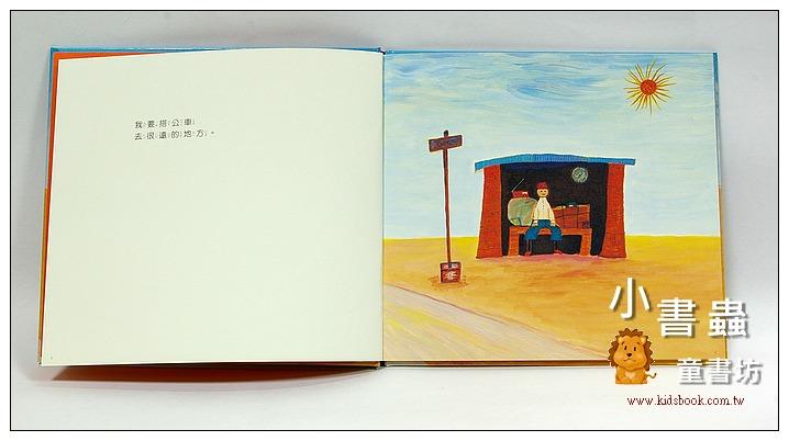 內頁放大:搭公車(85折)