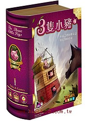 故事桌遊:三隻小豬 (中文版) The Three little pigs