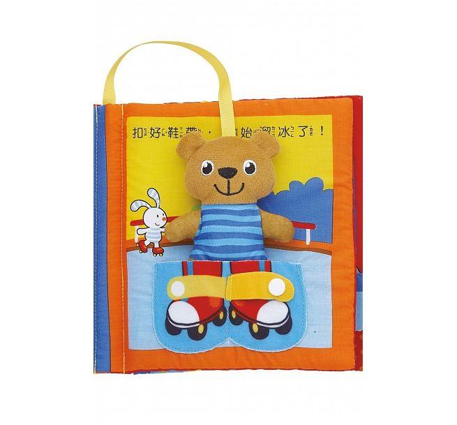 內頁放大:布書:波波熊學穿衣(85折)