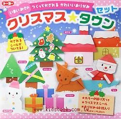 聖誕節摺紙材料包Ⅱ