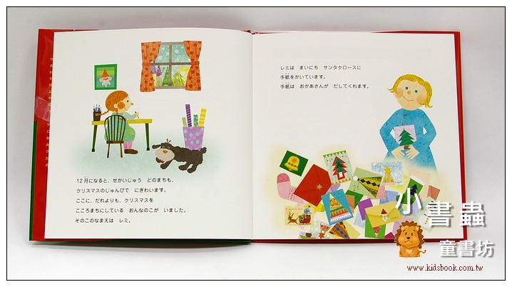 內頁放大:聖誕節─令人興奮的聖誕老人節(日文版,附中文翻譯)現貨數量:1