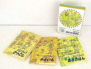 14隻老鼠套裝3合1-A 30週年迷你紀念版 (日文版,附中文翻譯)