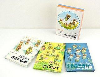 14隻老鼠套裝3合1-B 30週年迷你紀念版 (日文版,附中文翻譯)