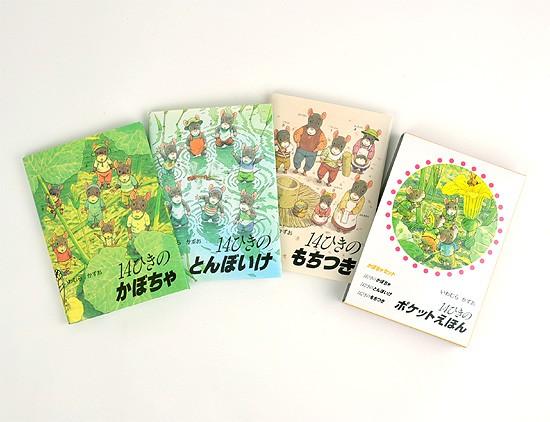 內頁放大:14隻老鼠套裝3合1-D (迷你紀念版) (日文) (附中文翻譯)