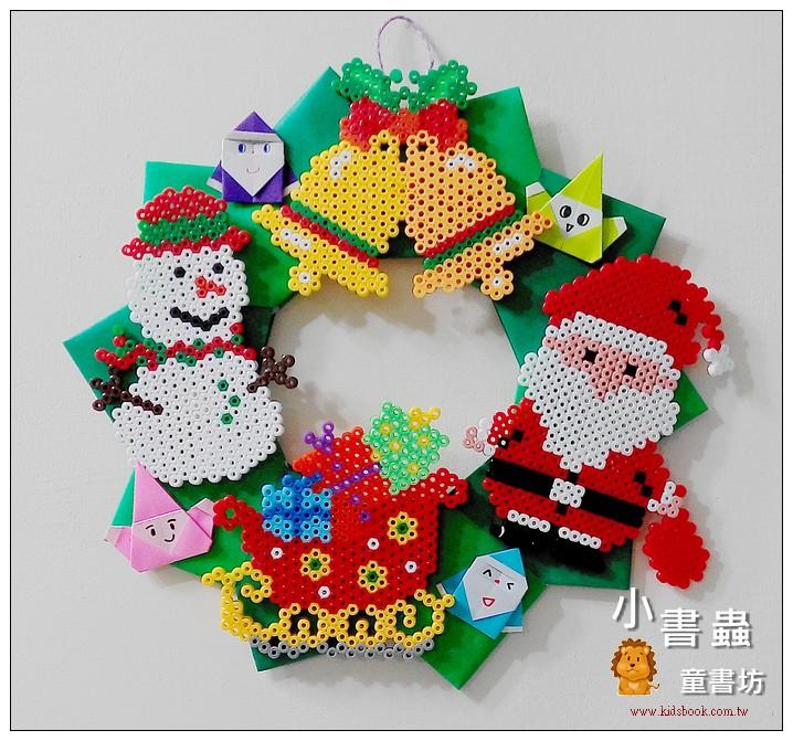內頁放大:拼拼豆豆聖誕(5作品)+圈圈材料包(含二大模板)