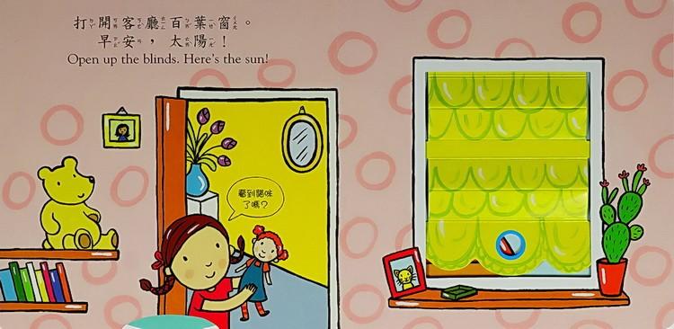 內頁放大:推、拉、轉(生活):好棒的家(79折)