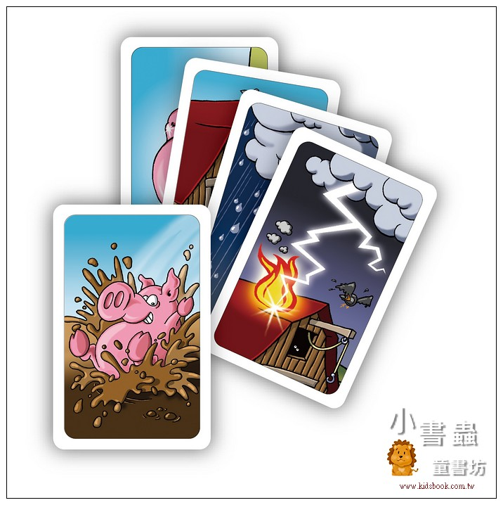 內頁放大:紙牌桌遊:髒小豬(79折)