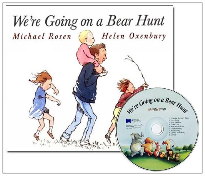 內頁放大:We,re Going On A Bear Hunt (我們要去捉狗熊) 單CD
