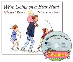 We,re Going On A Bear Hunt (我們要去捉狗熊) 單CD