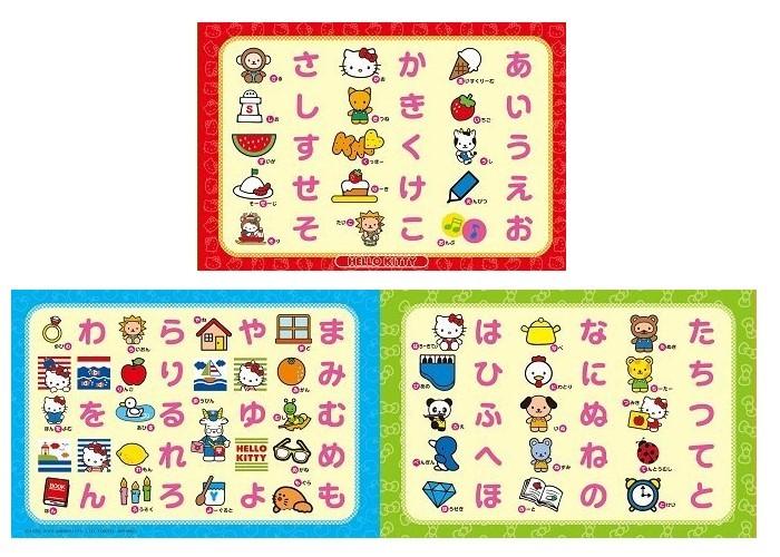 內頁放大:HELLO KITTY五十音(30.30.40pcs):階梯式日本幼兒拼圖(現貨:3)(特價出清)