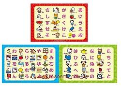 HELLO KITTY五十音(30.30.40pcs):階梯式日本幼兒拼圖(現貨:3)(特價出清)