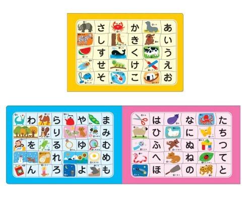 內頁放大:五十音(30.30.40pcs):階梯式日本幼兒拼圖