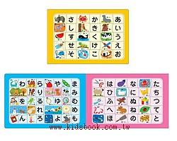 五十音(30.30.40pcs):階梯式日本幼兒拼圖