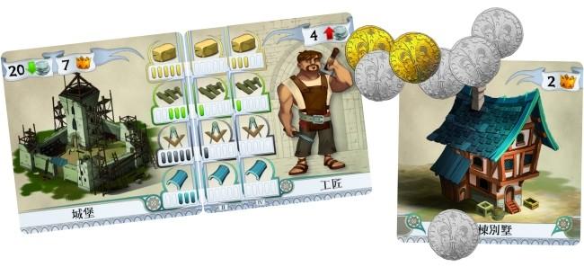 內頁放大:中世紀建築師 桌上遊戲 The Builders