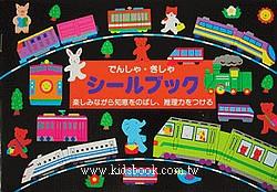 日本靜電貼紙遊戲本:火車大集合(正規版)現貨數量:1