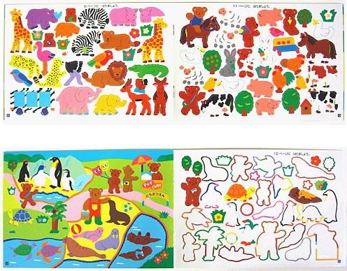 內頁放大:日本靜電貼紙遊戲本:一起去動物園玩(正規版)
