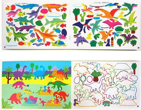 內頁放大:日本靜電貼紙遊戲本:恐龍樂園Ⅰ(正規版)(現貨數量:2)