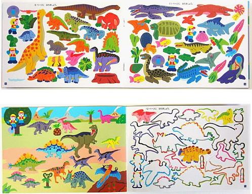 內頁放大:日本靜電貼紙遊戲本:恐龍樂園Ⅱ(正規版)現貨數量:2