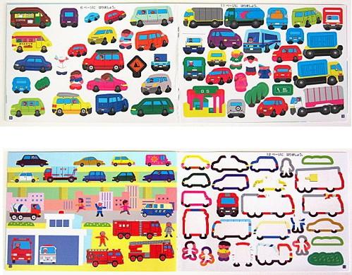 內頁放大:日本靜電貼紙遊戲本:各式交通工具(正規版)