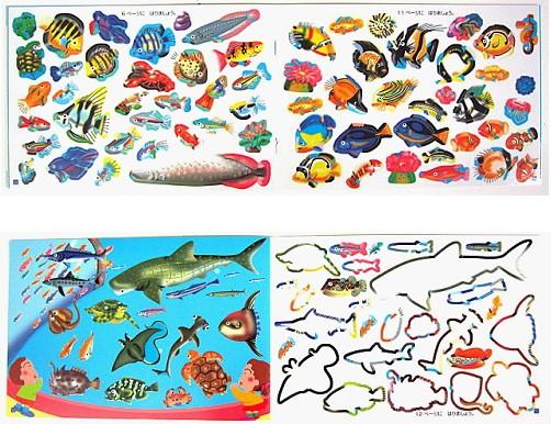 內頁放大:日本靜電貼紙遊戲本:海洋世界Ⅱ(正規版)