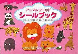 日本靜電貼紙遊戲本:野生動物Ⅰ(正規版)現貨數量:1