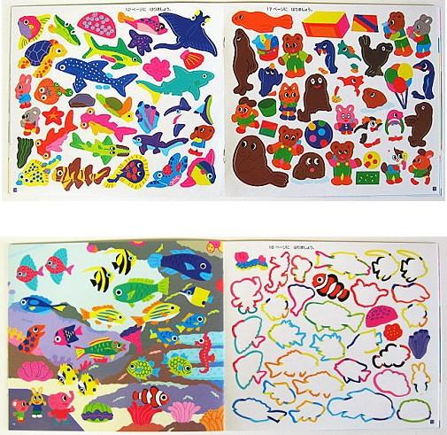 內頁放大:特大號日本靜電貼紙遊戲本:水族館(現貨數量:1)