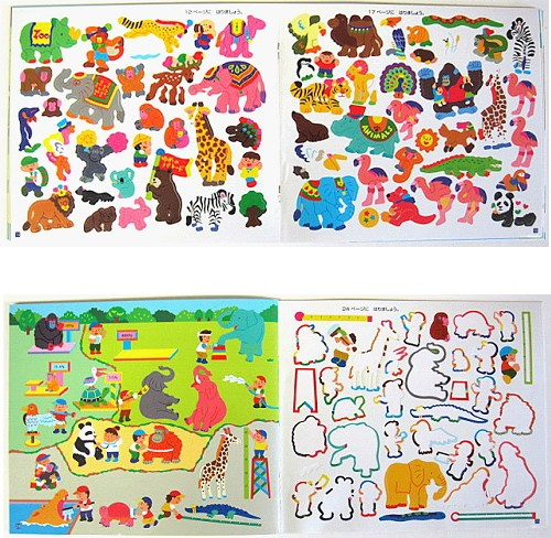 內頁放大:特大號日本靜電貼紙遊戲本:大家的動物園