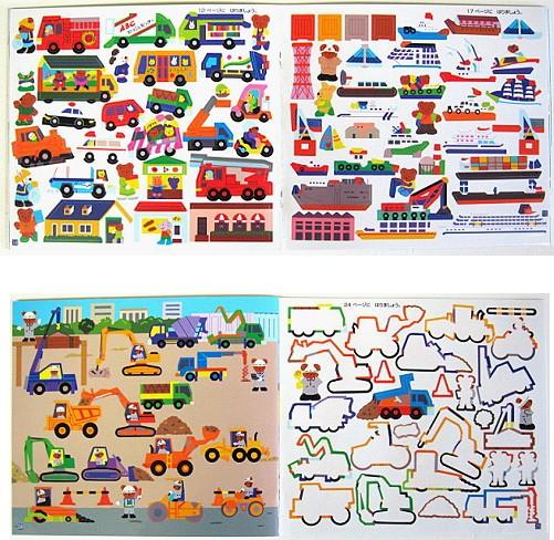 內頁放大:特大號日本靜電貼紙遊戲本:車子大集合