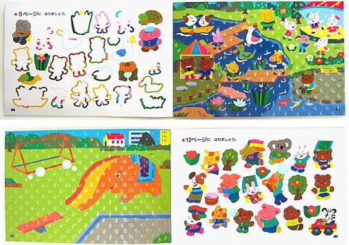 內頁放大:日本靜電貼紙遊戲本:3D我愛到處玩(正規版)現貨數量:1