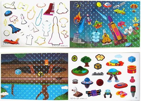 內頁放大:日本靜電貼紙遊戲本:3D到太空探險(正規版)現貨數量:2